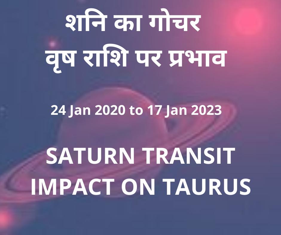 शनि का गोचर- वृष राशि पर प्रभाव(Saturn Transit-Impact on Taurus Sign)(24 Jan 2020 to 17 Jan 2023)