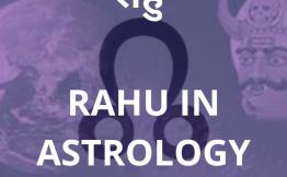 राहु (Rahu in Astrology)