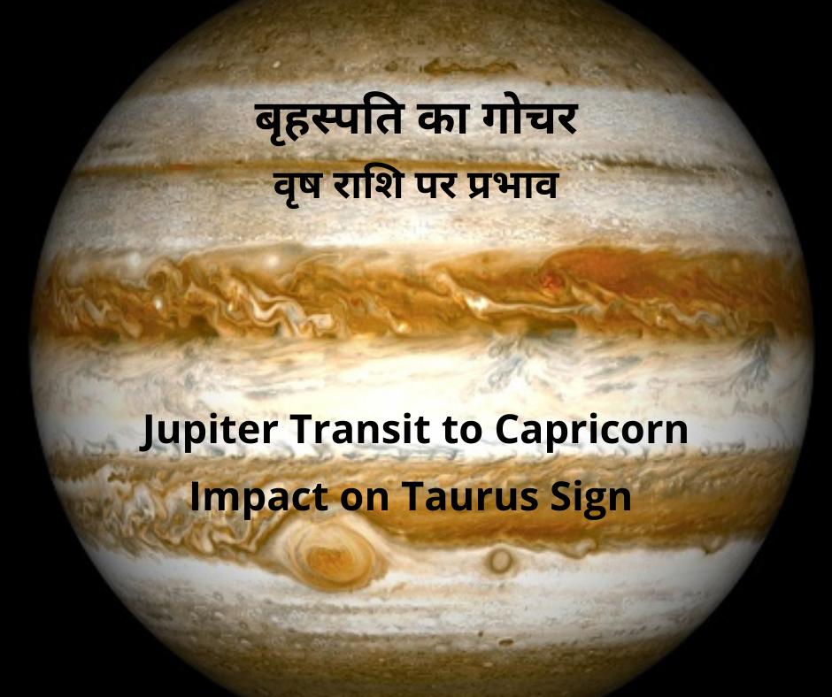 JUPITER TRANSIT TO CAPRICORN-IMPACT ON TAURUS SIGN